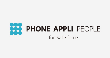 PHONE APPLI PEOPLE for Salesforce