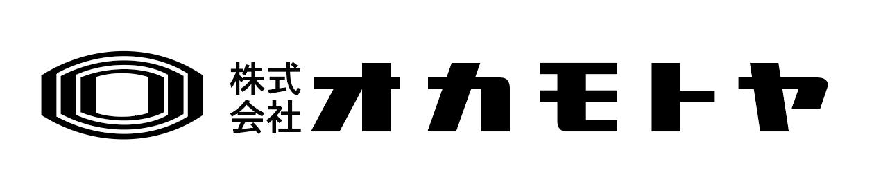 株式会社オカモトヤ